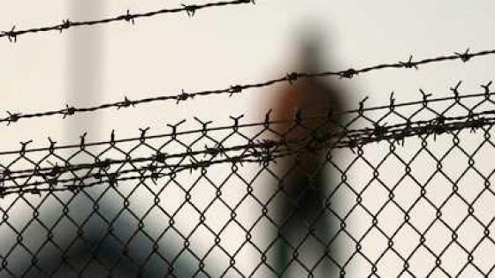 Caso Carol: mujeres privadas de libertad son un colectivo olvidado, según lntersocial Feminista — Entrevistas — Al Día 810 | El Espectador 810