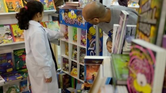 Feria del Libro Infantil y Juvenil — Qué tiene la tarde — Más Temprano Que Tarde | El Espectador 810