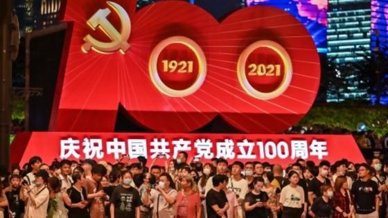 La larga marcha del PCCH: ¿partido comunista campesino han? — Gabriel Quirici — No Toquen Nada   El Espectador 810