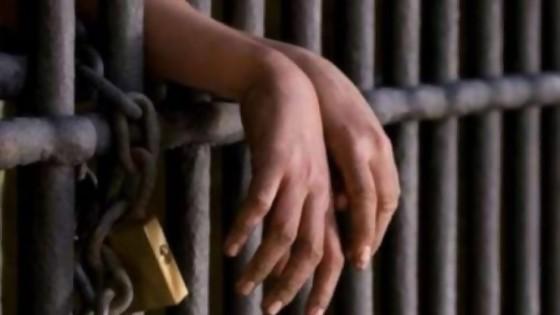 Presentación de informe sobre violencia institucional contra adolescentes privados de libertad — Qué tiene la tarde — Más Temprano Que Tarde | El Espectador 810