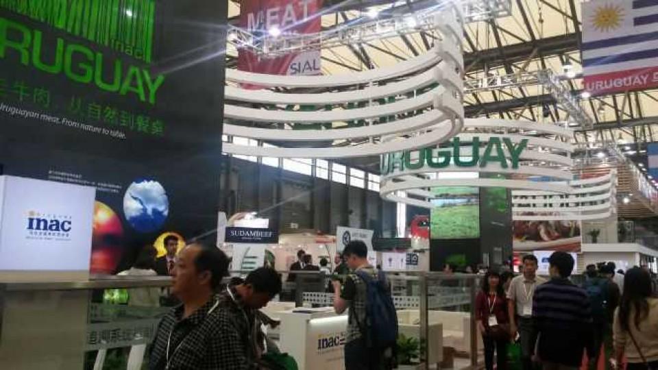 Como hace 15 años, INAC participará de la feria SIAL China —  Audios — Dinámica Rural   El Espectador 810