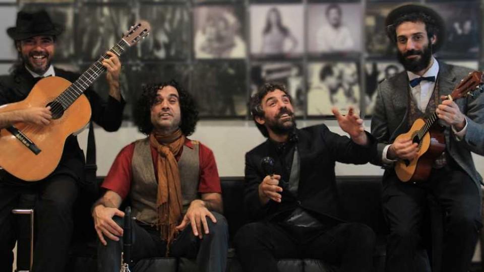 El Cuarteto del Amor tocó en vivo —  Entrevistas — Otro Elefante | El Espectador 810