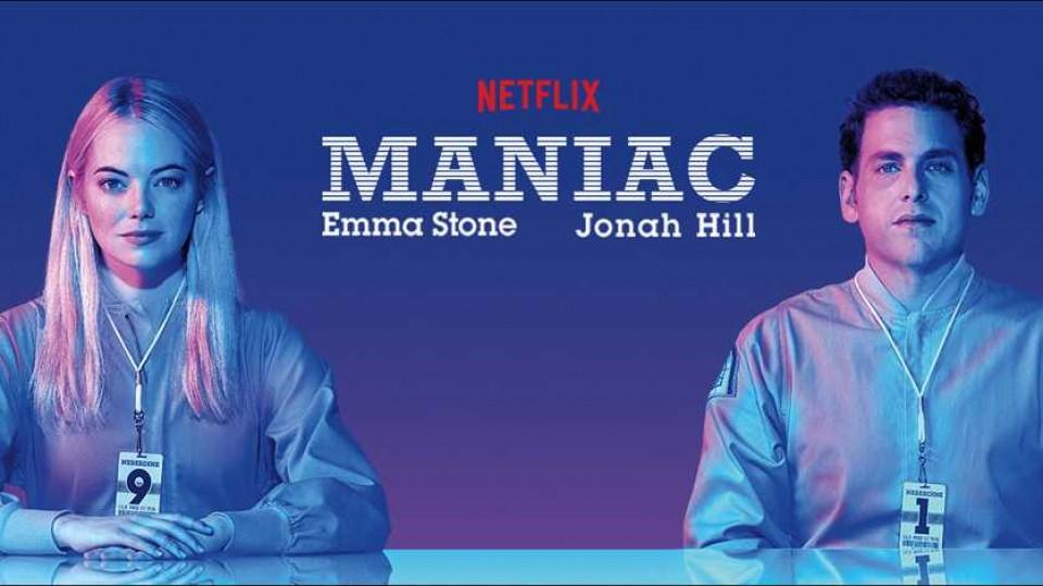 Maniac —  Extraños Compromisos — Otro Elefante | El Espectador 810