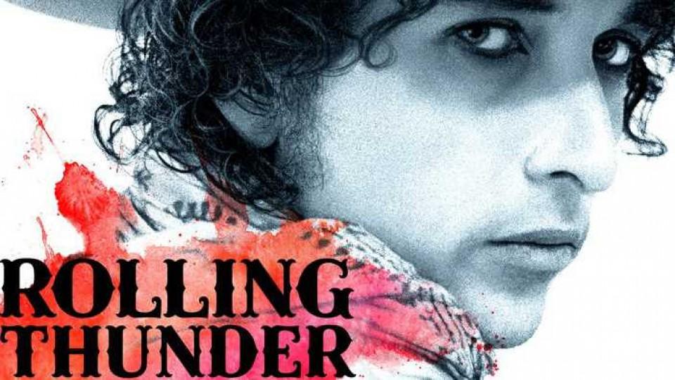 Dylan y Scorsese: La verdad está en las canciones —  Maxi Guerra — Otro Elefante   El Espectador 810