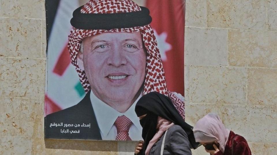 Traición y tregua en la familia real jordana —  Claudio Fantini — Primera Mañana | El Espectador 810