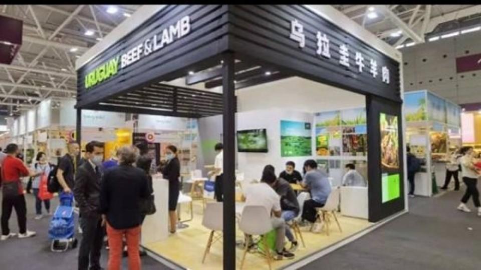 Uruguay es el único país de Sudamérica presente en la Feria Anufood, en China —  Economía — Dinámica Rural   El Espectador 810