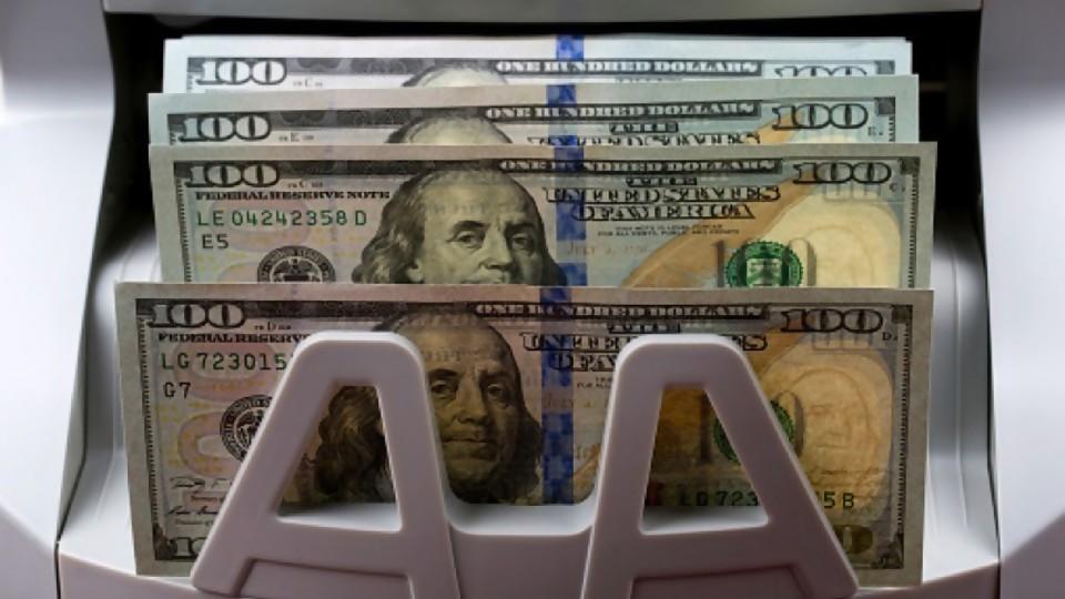 Inflación en Estados Unidos: un dato que importa al mundo —  La economía en cuestión: Mag. David Vogel — Más Temprano Que Tarde | El Espectador 810