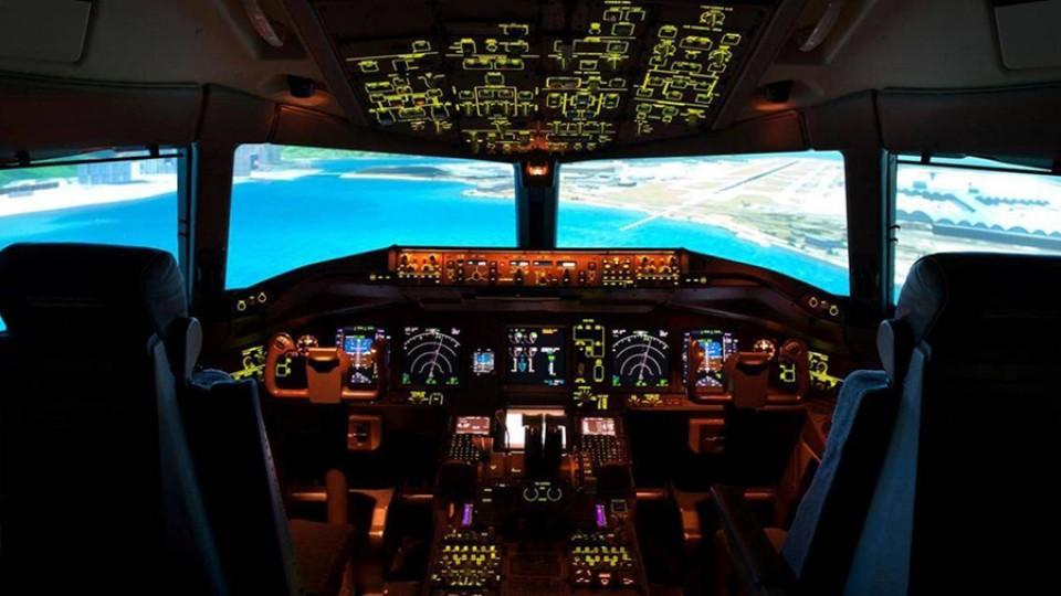¿Dónde está el piloto? —  De qué te reís: Diego Bello — Más Temprano Que Tarde   El Espectador 810