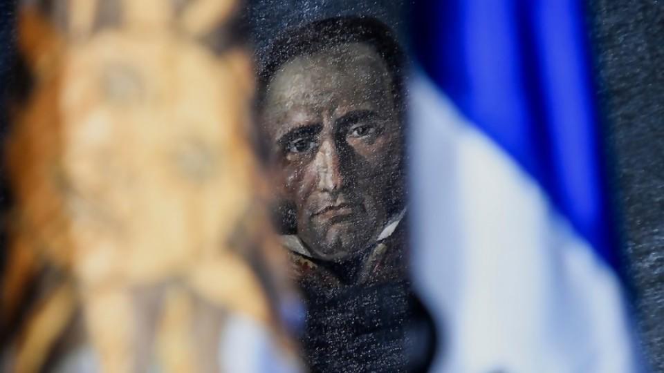 La vida de José Gervasio Artigas y la construcción de un héroe que luchó por la justicia social —  In Memoriam — Abran Cancha | El Espectador 810