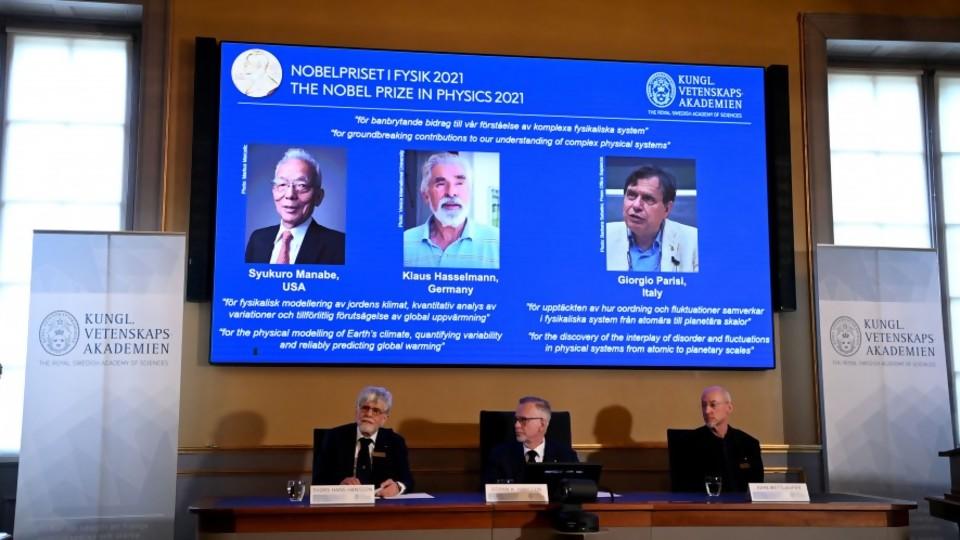 El Nobel de Física 2021 explicado por un experto —  Audios — Geografías inestables   El Espectador 810