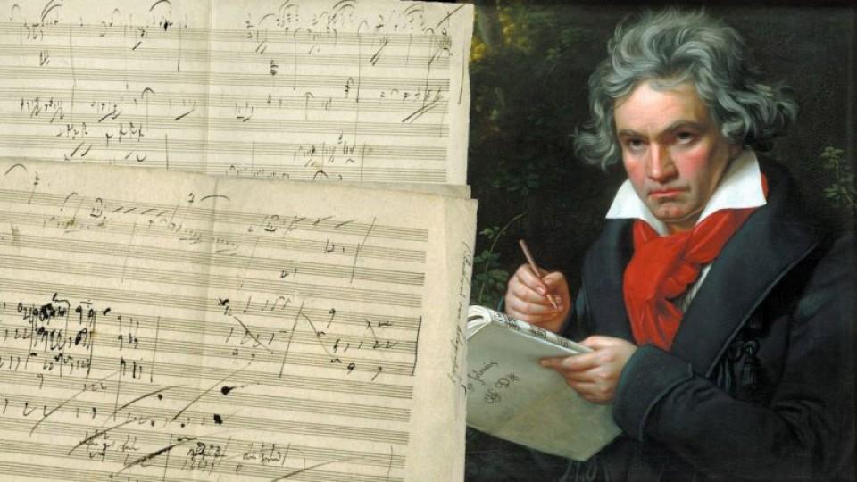 Cuestionando a Beethoven —  Maxi Guerra — Otro Elefante | El Espectador 810