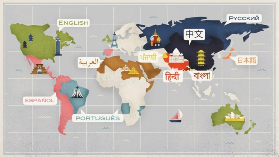 ¿En qué idioma me estás hablando? —  Audios — Otro Elefante | El Espectador 810