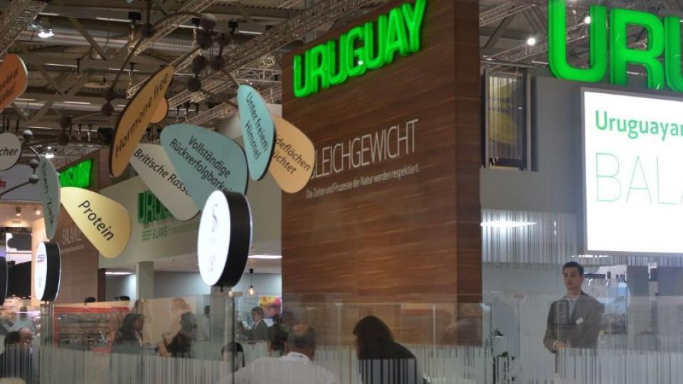 INAC participará de una nueva Feria Anuga, en un contexto donde el TLC Mercosur-UE supone una nueva cuota cárnica —  Ganadería — Dinámica Rural | El Espectador 810