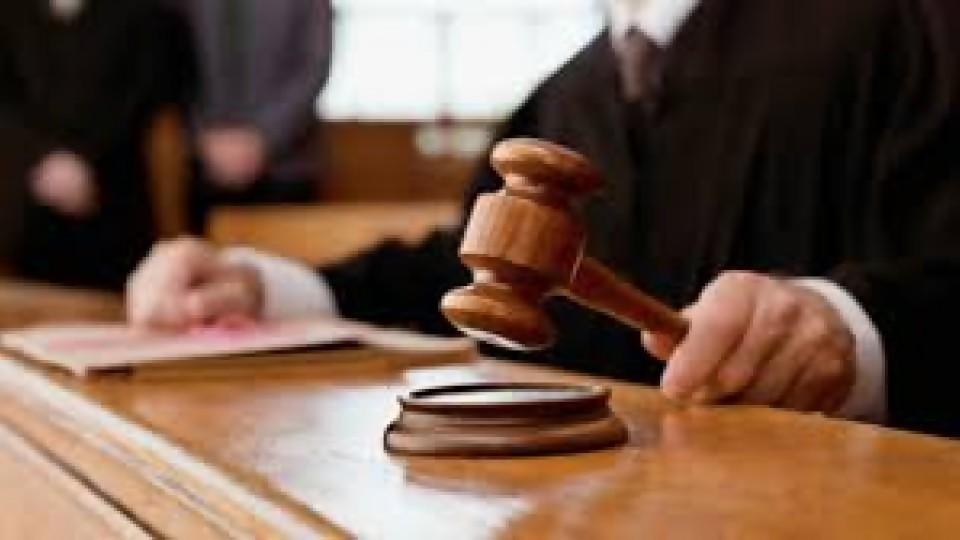 La designación de los Jueces en el Sistema Judicial Uruguayo. 2da parte —  GPS Activado: Cuestión de Derechos — Más Temprano Que Tarde | El Espectador 810