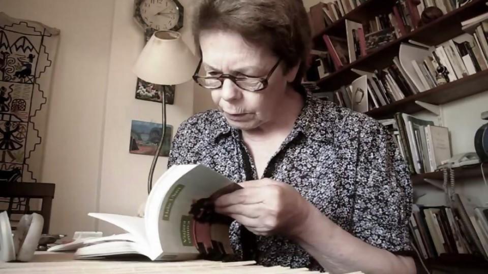 Hebe Uhart, la viajera de las cosas chicas —  Maxi Guerra — Otro Elefante | El Espectador 810