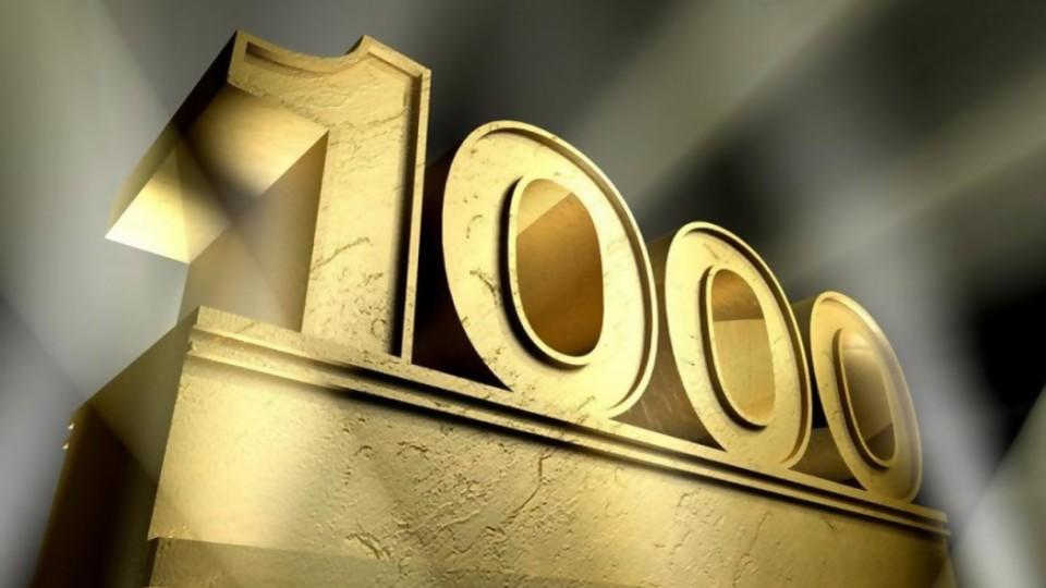 Llegamos al punto Nº 1000 del Manifiesto —  El maravilloso mundo de Moncho Licio — Otro Elefante | El Espectador 810