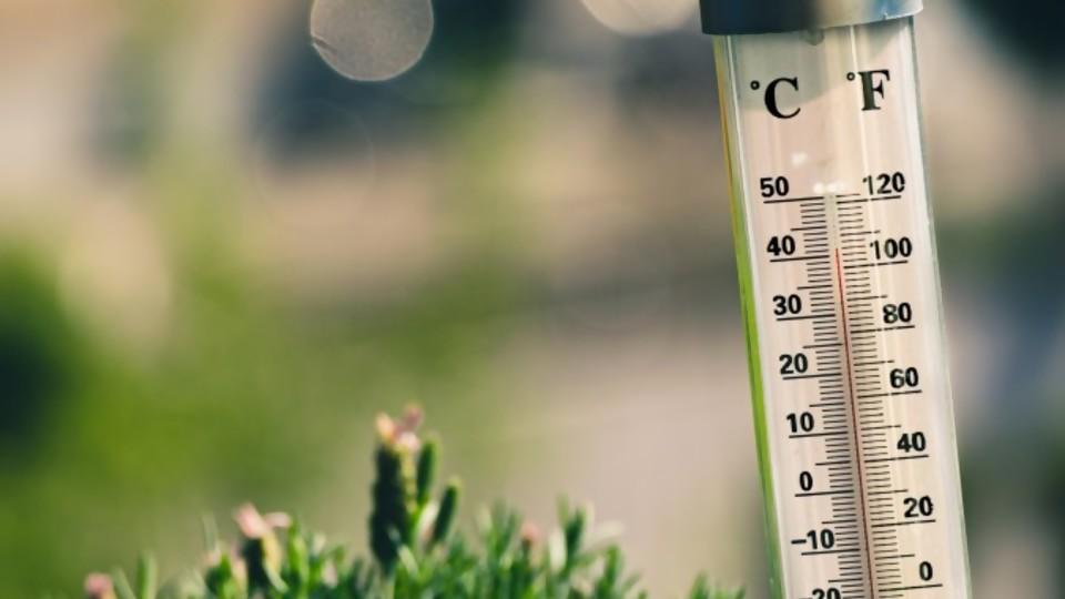 Brusco descenso de temperatura en el sur del país desde la mañana del sábado —  Entrada libre — Más Temprano Que Tarde | El Espectador 810