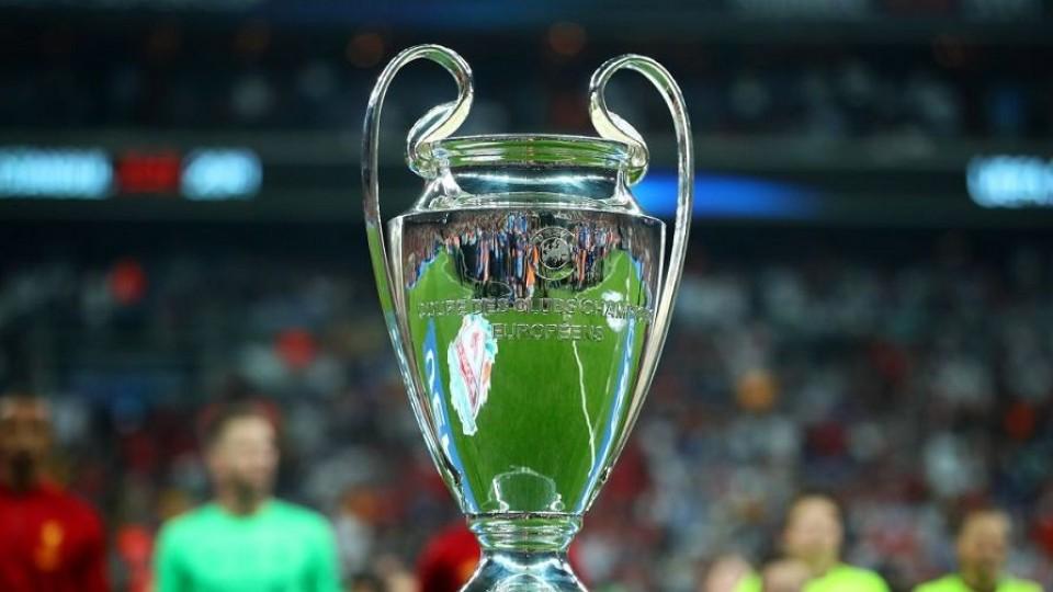 Vuelve la Champions League  —  Deportes — Primera Mañana | El Espectador 810