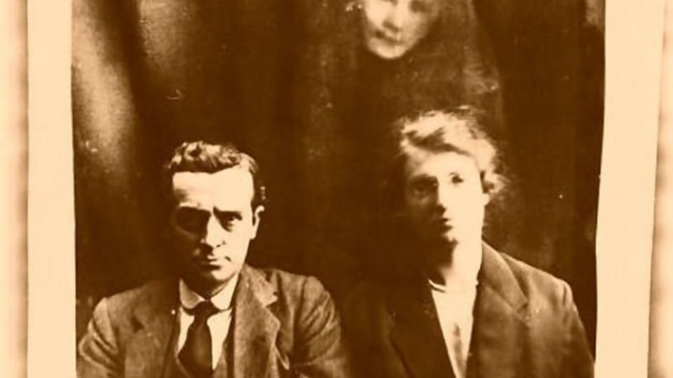 Wiliam Mumler, el hombre que era capaz de fotografiar a los espíritus —  Segmento dispositivo — La Venganza sera terrible   El Espectador 810