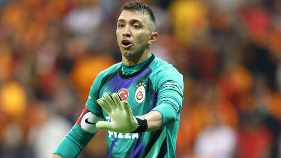 Muslera y Falcao encabezan movimiento para suspender la liga turca —  Deportes — Primera Mañana | El Espectador 810