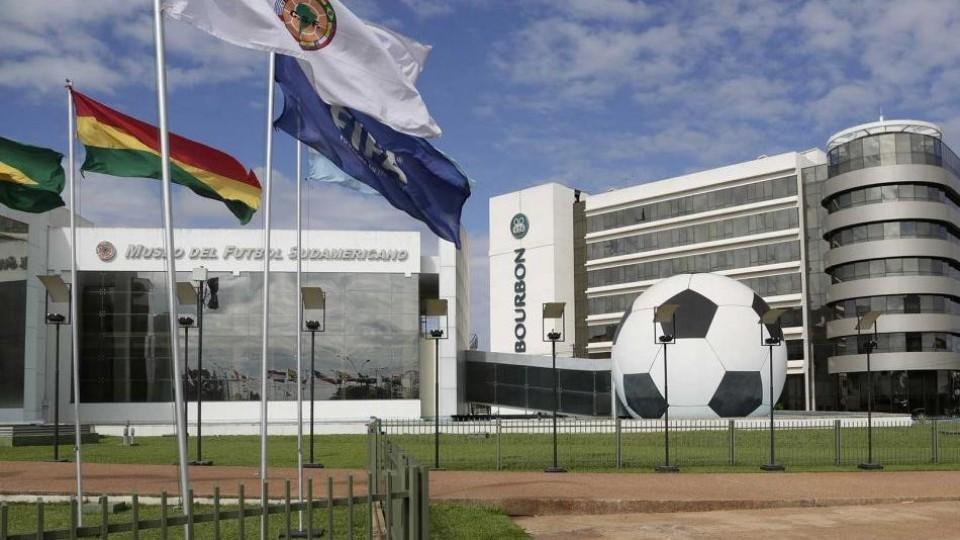 Conmebol armó un protocolo sanitario para la vuelta del fútbol —  Deportes — Primera Mañana | El Espectador 810