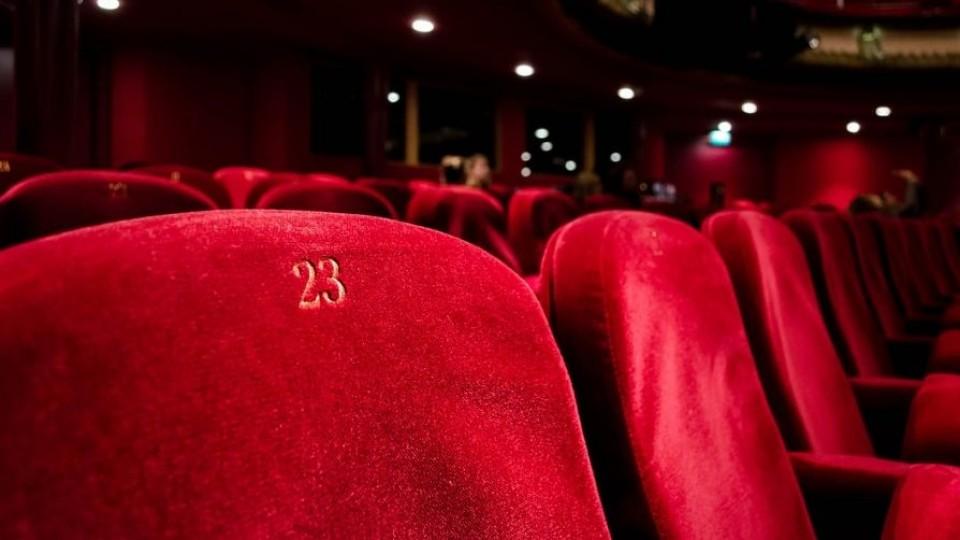 Nuestra primera película erótica —  Taller de educación sexual — Bien Igual | El Espectador 810