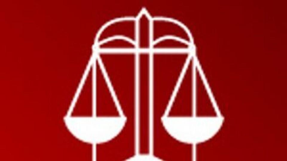 La propuesta del colegio de abogados hacía una justicia digital —  GPS Activado: Cuestión de Derechos — Más Temprano Que Tarde | El Espectador 810