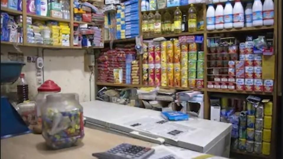 Precios en pandemia: de las peras al alcohol en gel —  La Entrevista — Más Temprano Que Tarde | El Espectador 810