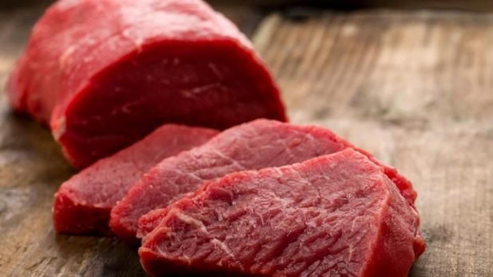 Carne: Luego del Covid-19, Uruguay tendrá 'un lugar privilegiado' en materia de comercio exterior —  Economía — Dinámica Rural | El Espectador 810