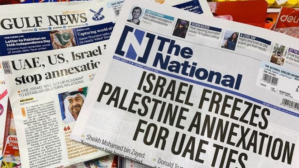 Israel y Emiratos Árabes Unidos: ¿un acuerdo de conveniencia mutua? —  Claudio Fantini — Primera Mañana | El Espectador 810