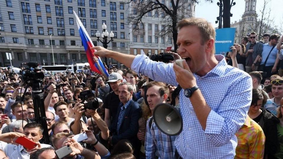 ¿Qué pasará ante el regreso a Rusia de Alexei Navalny? —  Claudio Fantini — Primera Mañana | El Espectador 810