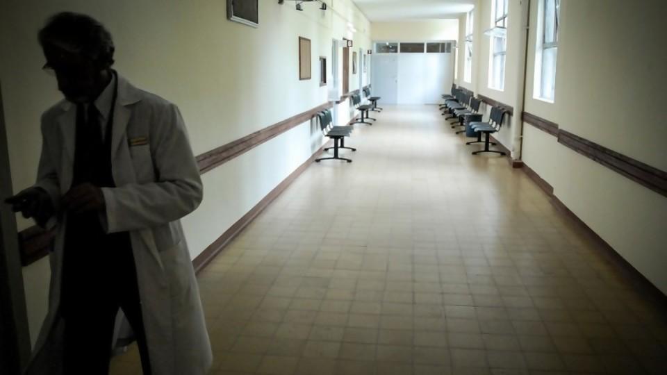 """Por qué es """"obsceno"""" que los salarios de enfermería universitaria sigan sumergidos —  MinutoNTN — No Toquen Nada   El Espectador 810"""