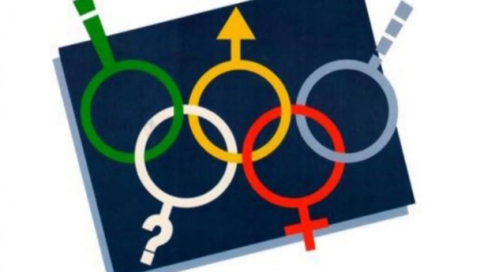 Derechos Sexuales —  Taller de educación sexual — Bien Igual | El Espectador 810