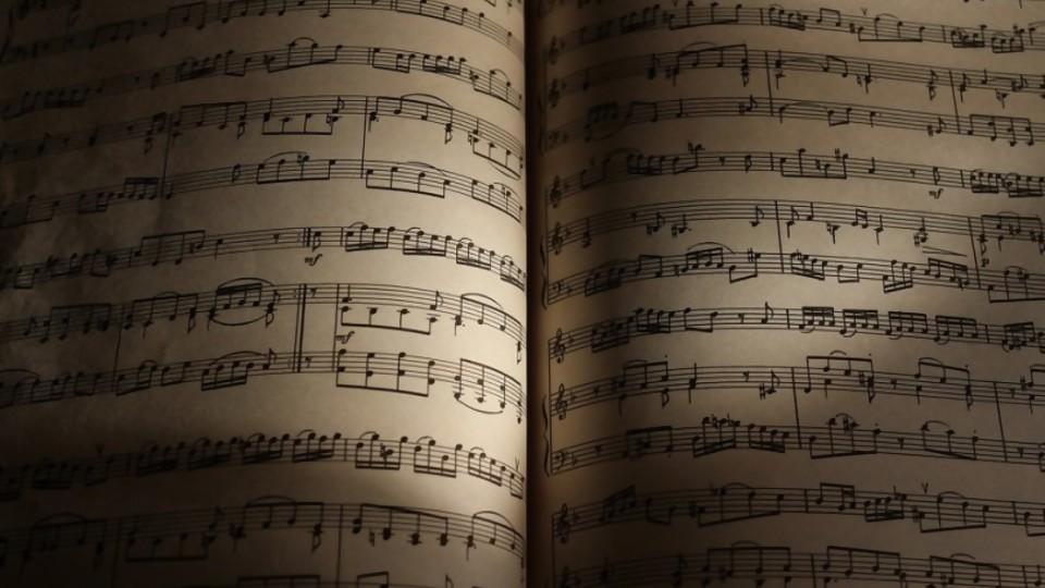 ¿Por qué usamos 12 notas musicales? —  El lado R — Abran Cancha | El Espectador 810
