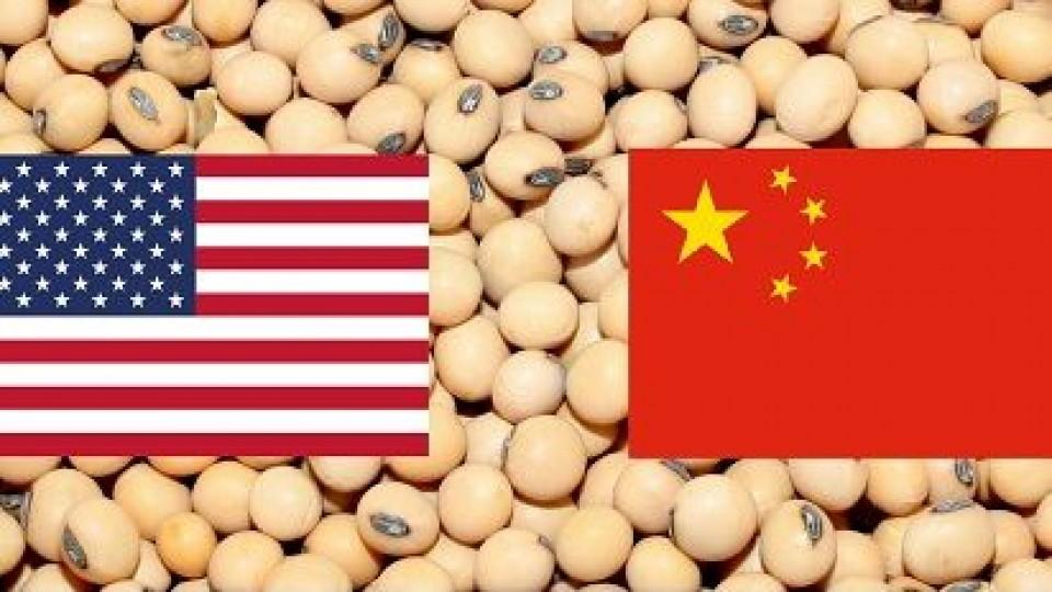 Chicago: China sigue comprando a buen ritmo la 'soja de Trump' —  Economía — Dinámica Rural   El Espectador 810