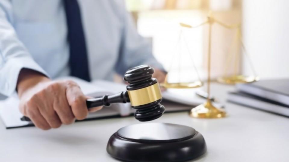 Solucionar los conflictos: el objetivo del nuevo Código del Proceso Penal —  GPS Activado: Cuestión de Derechos — Más Temprano Que Tarde | El Espectador 810
