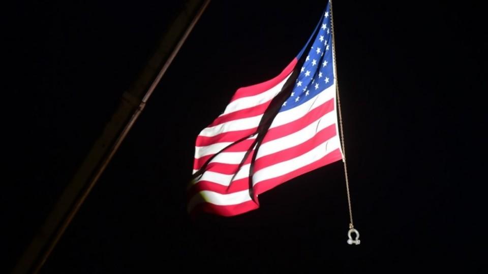 ¿Estados Unidos es una democracia? —  Audios — No Toquen Nada | El Espectador 810