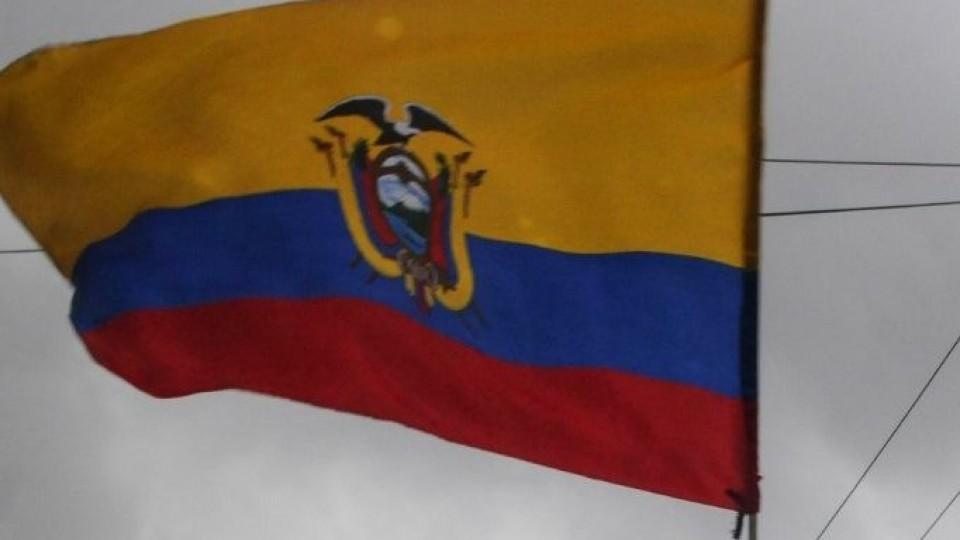 ¿Volverá Rafael Correa al círculo de poder de Ecuador? —  Claudio Fantini — Primera Mañana | El Espectador 810