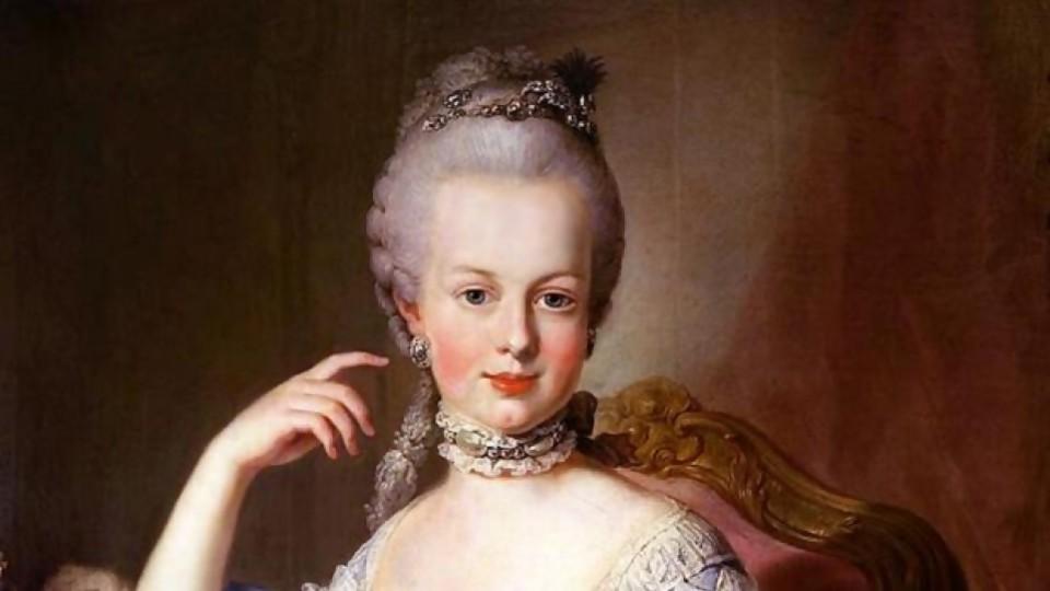El collar de María Antonieta de Asturia —  Segmento dispositivo — La Venganza sera terrible   El Espectador 810