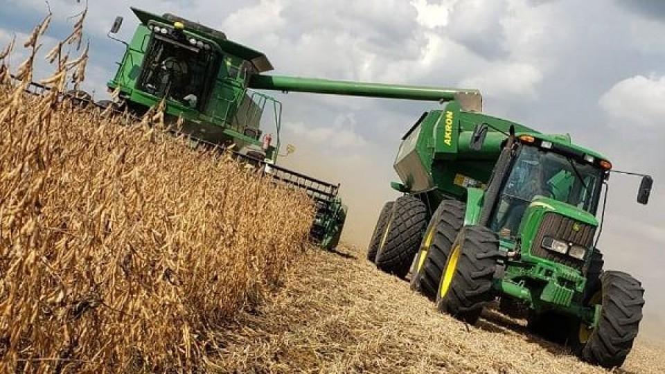 CUSA aumentó sus tarifas un 4.4% —  Inversión — Dinámica Rural | El Espectador 810
